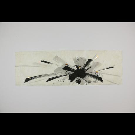 創作デザイン和紙(墨)(商品番号:as-1511024)