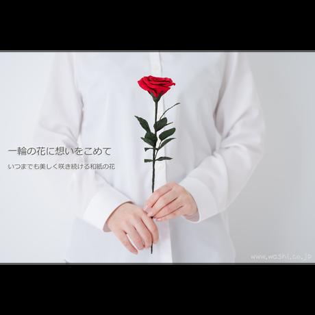 【即日発送可】和紙の花/一輪のバラ 全5色
