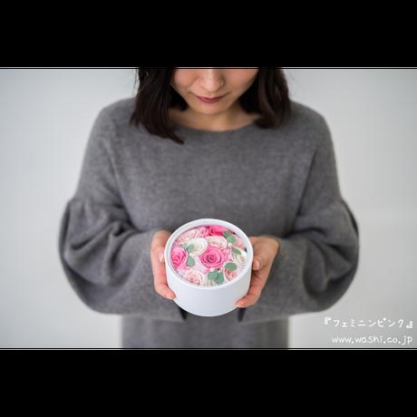 【即日発送可】和紙の花/ミニバラのフラワーボックス 全2色