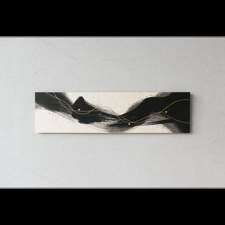 和紙アートパネル「翔」-Washi Wall Art Panel 800×210