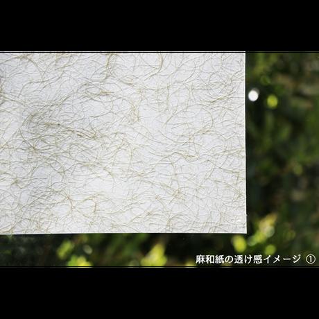 創作デザイン和紙(柿渋)(商品番号:as-160210)