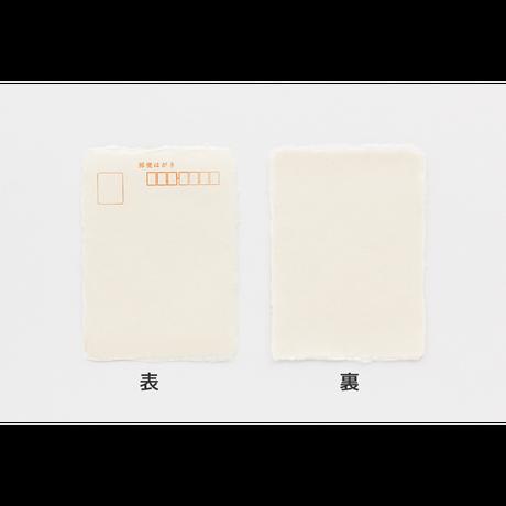 一枚漉和紙はがき ペン・毛筆両用 10枚入り【DM便対応可】