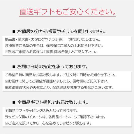「受注生産」和紙ラウンドブーケ・青(商品番号:bouquet-pro002b)