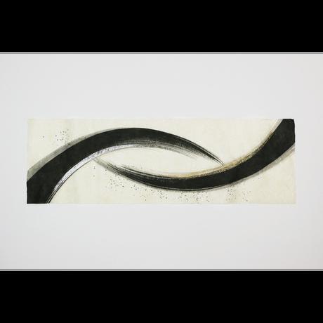 創作デザイン和紙(墨)(商品番号:as-20601)
