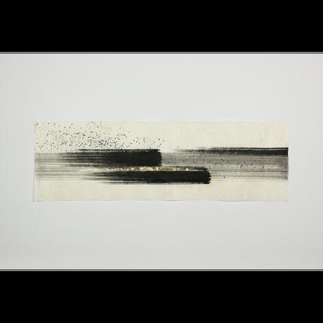 創作デザイン和紙(墨)(商品番号:as-1511029)