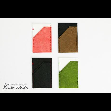 Kamiwaza 和紙製パスケース