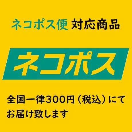 和紙糸3色セット(ストロベリー・インディゴ・ストロー)