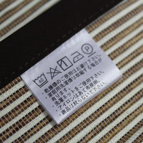 和紙製シーツ&枕カバーセット けやき
