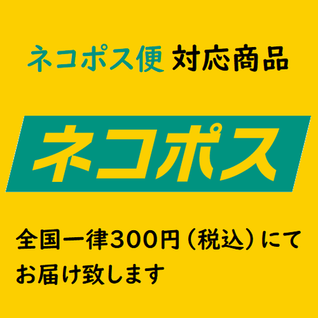 和紙糸3色セット(レッド・ネイビー・ダークブラウン)