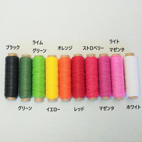和紙糸 (ライトマゼンタ)