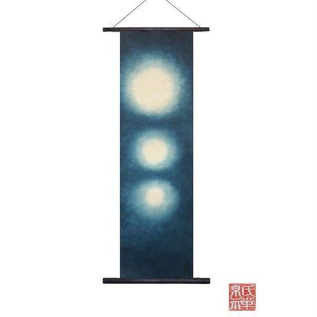 創作和紙 インテリアタペストリー「紙禅」~Shi-Zen/手染め00-01-10