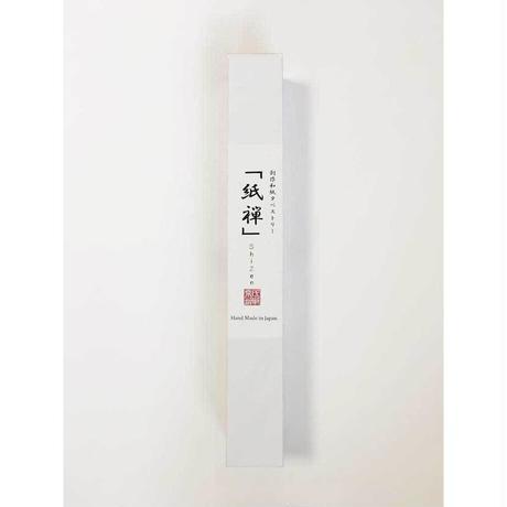 創作和紙 インテリアタペストリー「紙禅」~Shi-Zen/手染め00-01-13