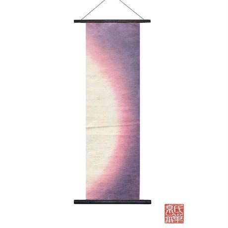 創作和紙 インテリアタペストリー「紙禅」~Shi-Zen/手染め00-01-2