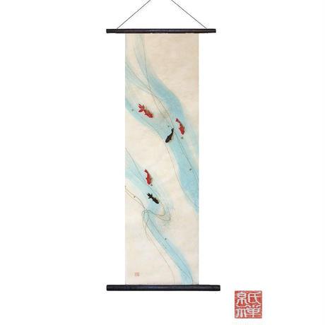 創作和紙 インテリアタペストリー「紙禅」~Shi-Zen金魚/Gold fish 03