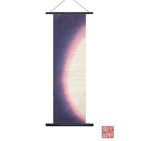 創作和紙 インテリアタペストリー「紙禅」~Shi-Zen/手染め00-01-1
