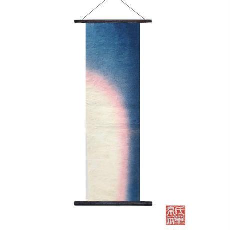 創作和紙 インテリアタペストリー「紙禅」~Shi-Zen/手染め00-01-3
