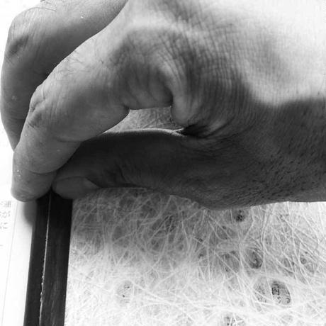 創作和紙 インテリアタペストリー「紙禅」~Shi-Zen和モダン樹脂デザイン 84-40-04