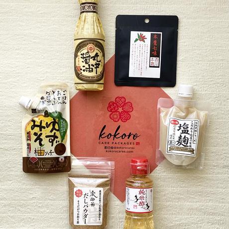 "The Creative Beginnings: Redefining ""Wa"" 日本食のエッセンスを詰め込んだ調味料セット"