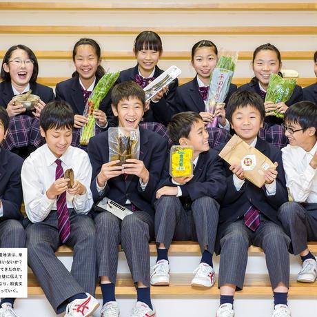 【最新刊】和食給食 食べて学ぶ日本の文化 2019 共に作る  20冊セット