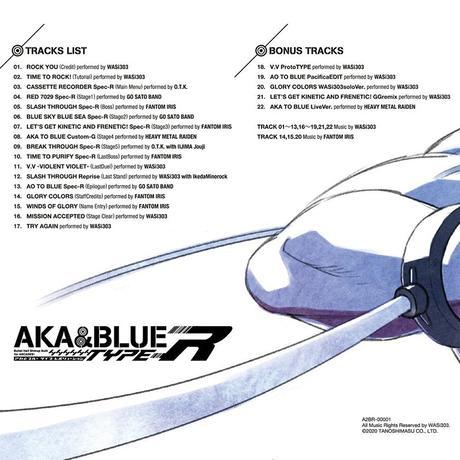 アカとブルーTYPE-Rオリジナルサウンドトラック(オリジナル特典CD付き)