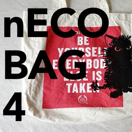 nECO BAG 4