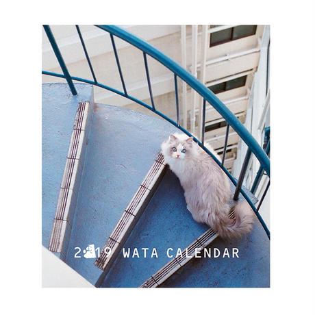 わたあめカレンダー2019
