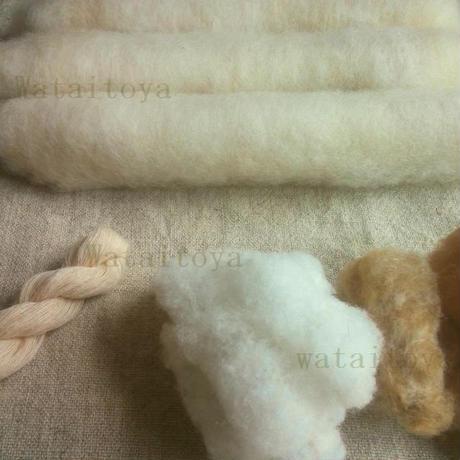 無染色・自家自然栽培綿の篠(手紡ぎ用綿) 各種