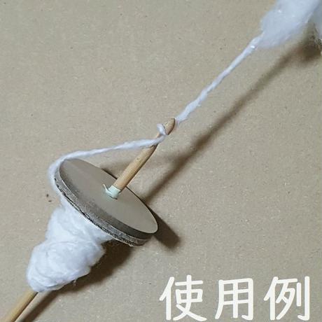 綿の糸紡ぎ道具 簡易スピンドル