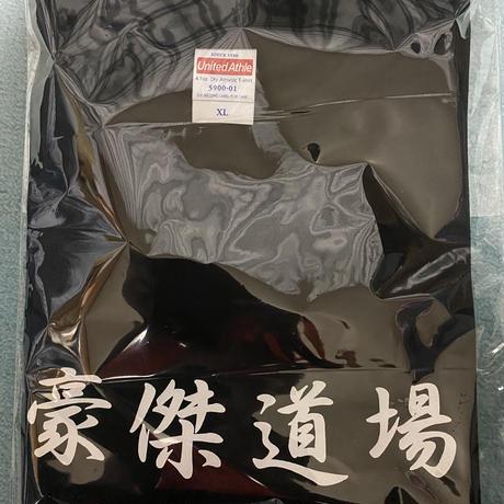 豪傑道場プレミアTシャツ S~4L