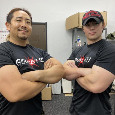 GouketsuTシャツ S~4L