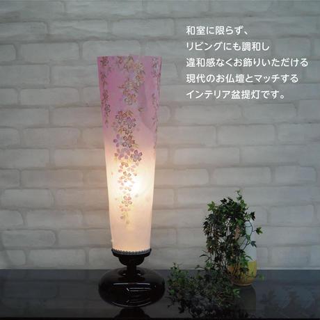 夢あんどん(桜)【 回転筒付き】