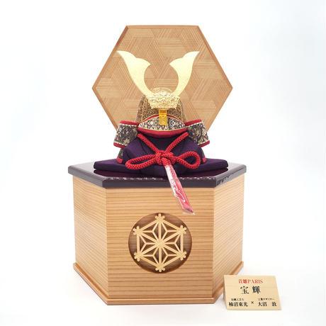 柿沼東光 貴雛PARIS -宝輝-