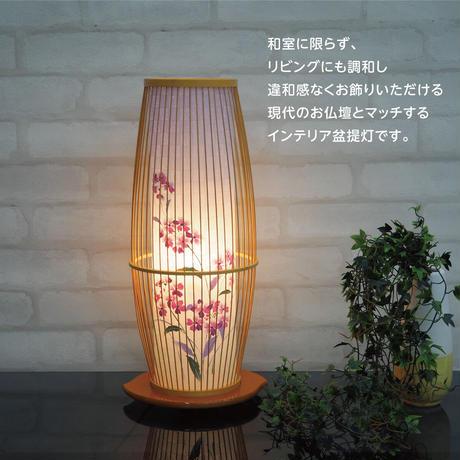 京竹21号 桜草(白木) 【 回転筒付き】