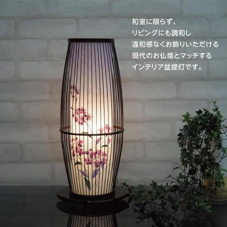 京竹21号 桜草(タメ塗) 【 回転筒付き】