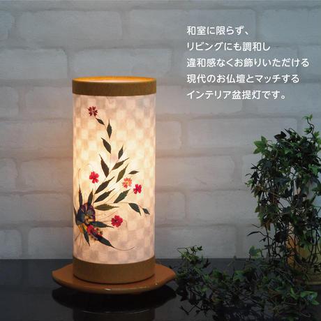 夢想花1号 【回転筒付き】