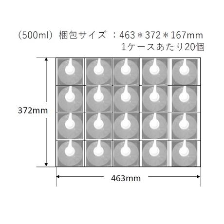 企業様向け プロテクター ハンドジェル EX 500ml 1ケース(20個)
