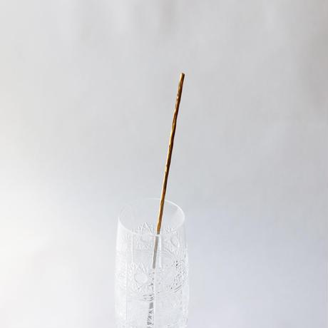 小枝のようなマドラー 真鍮