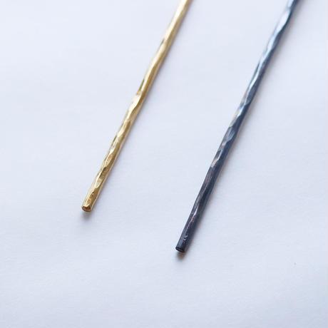 小枝のようなマドラー 銅黒染