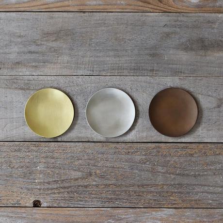 真鍮豆皿 3色プレーン