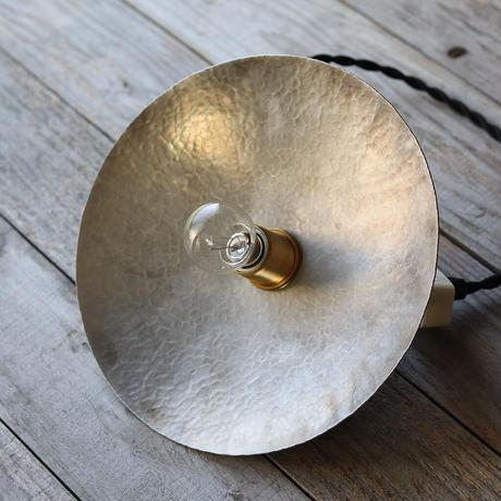 \試作品アウトレット/鎚目模様のシェードランプ E17お皿型アルミ焼色