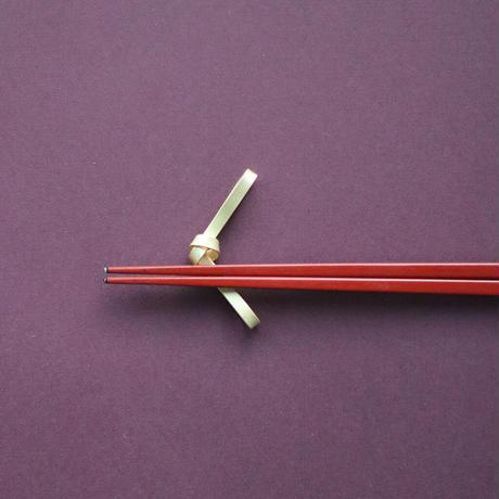 真鍮箸置き [ 結び ]