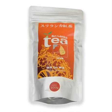 スリランカ紅茶:UVA(ウバ)100g