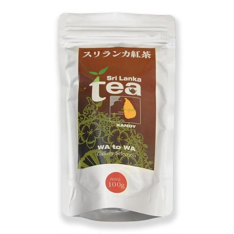 スリランカ紅茶:KANDY(キャンディ) 100g
