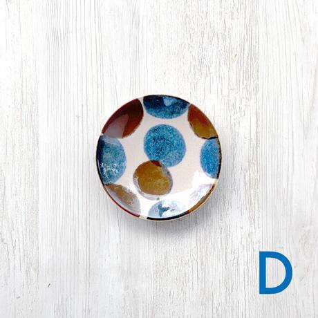 BrushBlue/Plate(M)/Minowere