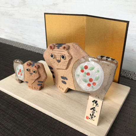 Tiger-Japanese Zodiac(parent and child) / Hand-made
