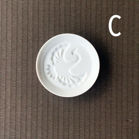 Small soy sauce dish(lucky charm) / Mino ware
