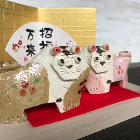 Tiger-Japanese Zodiac(pair) / Hand-made