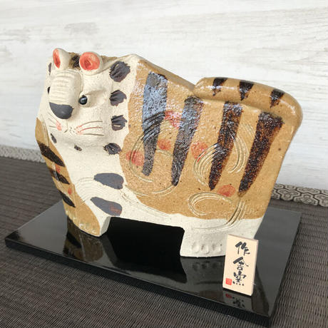 Tiger-Japanese Zodiac(big) / Hand-made