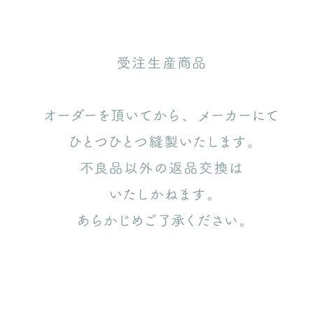Pō / AO  smooth dress