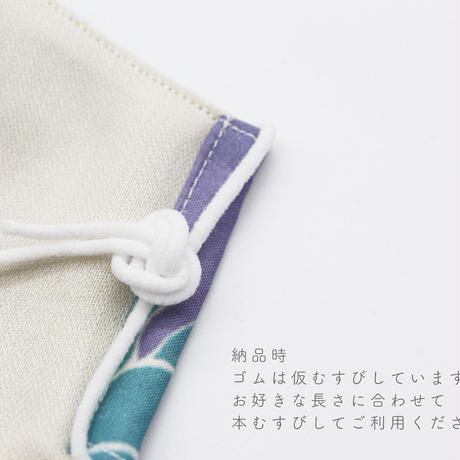 Organic Cotton Mask -Niu-